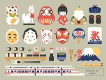 Japoński kulturalny faszeruje royalty ilustracja