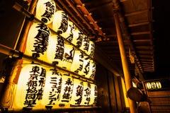Japoński lampion zdjęcie stock