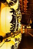Japoński lampion Zdjęcia Stock