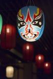 Japoński lampion w świątyni Fotografia Royalty Free