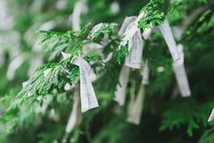 Japoński modlitwa papier zdjęcia royalty free