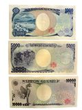 japoński pieniądze z powrotem Obrazy Stock