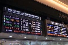 Japoński pociska pociąg Shinkansen Zdjęcie Royalty Free
