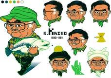 Japoński powieściopisarz royalty ilustracja