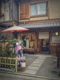 Japoński tradycyjny kostiumu sklep Fotografia Royalty Free