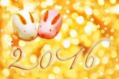 2016 japońskich kartka z pozdrowieniami z królików kształtnymi ciastami Obraz Royalty Free