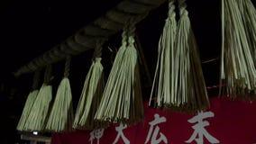 Japońskie świątynne dekoracje zbiory wideo