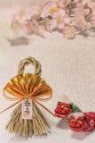 Japońskie nowy rok karty z czarnymi handwriting ideogramami Geish zdjęcie stock