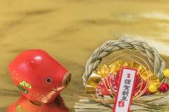 Japońskie nowy rok karty z czarnymi handwriting ideogramami Ginga fotografia stock