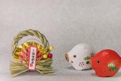 Japońskie nowy rok karty z czarnymi handwriting ideogramami Ginga zdjęcia stock