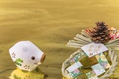 Japońskie nowy rok karty z handwriting ideogramami Gingashinne zdjęcie stock