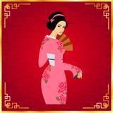 Japońskie piękne kobiety Wektorowy ilustracyjny projekt Zdjęcie Royalty Free