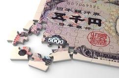 Japońskiego jenu łamigłówka Zdjęcia Stock