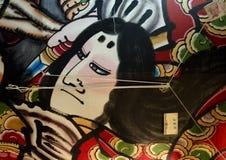 Japońskiego papieru kania Fotografia Stock