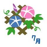 Japońskiego ranku chwała, lato ikona, Lipiec w japończyku ilustracja wektor