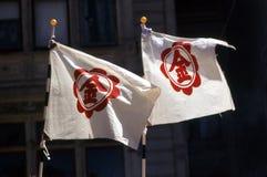 Japończyk Flages Zdjęcia Stock