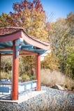 Japończyka park Obrazy Stock