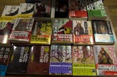 Japońscy komiksy Zdjęcie Stock