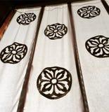 Japońscy kwiatów sztandary obrazy royalty free