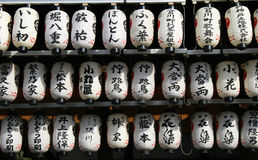 japońscy lampiony Obraz Royalty Free
