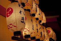 Japońscy tradycyjni lampiony Zdjęcia Stock
