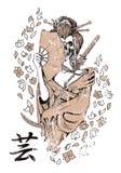 japońska projekt koszula t Obraz Stock