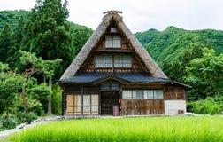 japońska tradycyjna wioska Fotografia Royalty Free