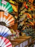 japoński fanów Obrazy Royalty Free
