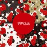 Japoński klasyczny bezszwowy wzoru set Zdjęcie Stock