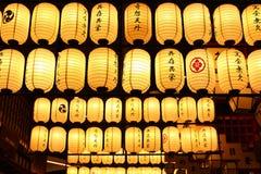 Japoński lampion. Zdjęcia Royalty Free
