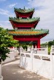 Japoński Pagodowy Zen ogród Obrazy Royalty Free