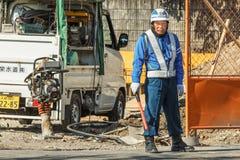 Japoński pracownik ochrony Zdjęcia Stock