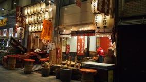 Japoński uliczny rynek Obrazy Royalty Free