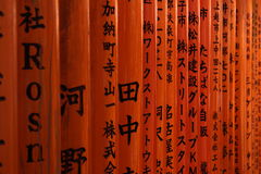 Japoński writing wzór na czerwonych kolumnach Fotografia Stock