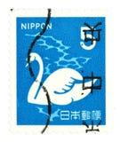 japoński znaczek Fotografia Royalty Free