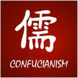 japońskie kanji Obrazy Royalty Free