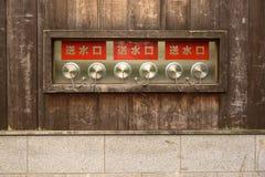 Japonés del abastecimiento de agua de la boca de incendios: Punto de conexión del agua Imagen de archivo