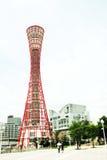 Japonés Kobe Port Tower Imágenes de archivo libres de regalías