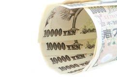 Japonés Yen Cash Foto de archivo