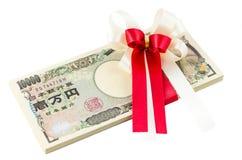 Japonés Yen Cash Imagen de archivo