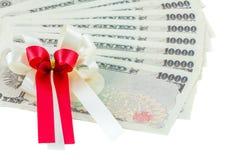 Japonés Yen Cash Fotos de archivo libres de regalías
