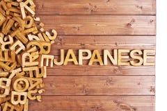 Japonês da palavra feito com letras de madeira Imagens de Stock Royalty Free