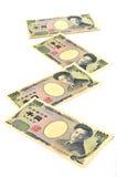 Japonês 1000 ienes Foto de Stock Royalty Free