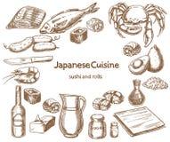 japonês Ingredientes do sushi e dos rolos Foto de Stock Royalty Free