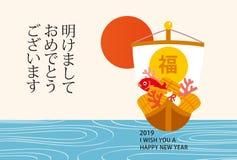 Japonês, pássaro, pássaro do rouxinol, rouxinol, flor, flores de cerejeira, fundo cor-de-rosa, rosa, arte, fundo, cartão, desenho ilustração royalty free