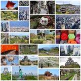 Japon Image libre de droits