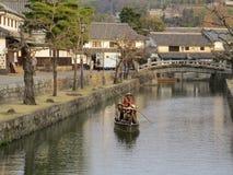 japonais Photos libres de droits