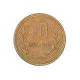Japonais pièce de monnaie de dix Yens. D'isolement. Image stock