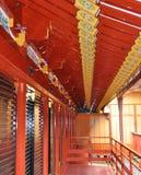 Japonia Zdjęcie Royalty Free