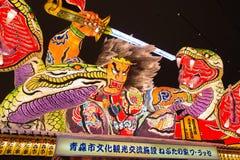 Japonia obrazy stock